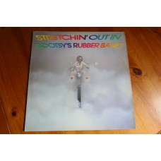 BOOTSY'S RUBBER BAND - STRETCHIN' OUT IN BOOTSY'S RUBBER BAND LP - Nr MINT BOOTSY COLLINS FUNKADELIC CLINTON