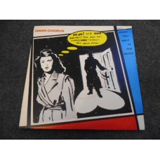 "DAWN CHORUS AND THE BLUE TITS - WHEN YOU WALK IN THE ROOM 7"" - Nr MINT UK 1987 SYNTH POP LIZ KERSHAW CAROL VORDERMAN"