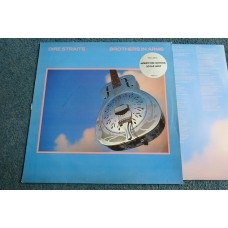 DIRE STRAITS - BROTHERS IN ARMS LP - Nr MINT UK