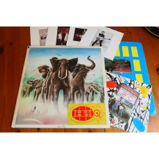 "ELVIS COSTELLO AND THE ATTRACTIONS - ARMED FORCES LP + 7"" - Nr MINT A2/B1 UK  INDIE PUNK"