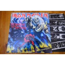 IRON MAIDEN - THE NUMBER OF THE BEAST LP - Nr MINT A2/B2mtx UK
