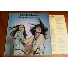 MADDY PRIOR AND JUNE TABOR - SILLY SISTERS LP - Nr MINT UK STEELEYE SPAN FOLK