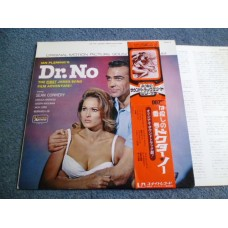 MONTY NORMAN - DR. NO Soundtrack LP - Nr MINT  JAPAN JAMES BOND