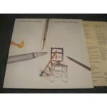 PAUL McCARTNEY - PIPES OF PEACE LP - Nr MINT UK BEATLES