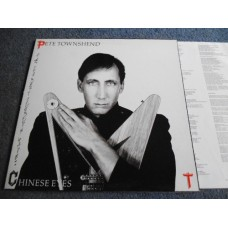 PETE TOWNSHEND - ALL THE BEST COWBOYS HAVE CHINESE EYES LP - Nr MINT A1 UK THE WHO