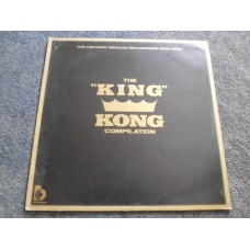 "VARIOUS - THE 'KING"" KONG COMPILATION LP - Nr MINT/EXC+ UK  REGGAE DUB"